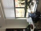 汇林绿洲公寓54平方 毛坯房可当写字楼 可自住半年租1500