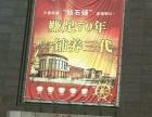 南峰国际二期(全球皮革鞋材交易中心)