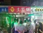 北京富贵天一甲乙饼丁土豆饼