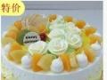 徐州同城蛋糕配送