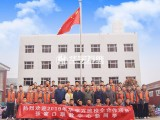 吉林市学修家电找华宇万维,专业家电维修培训学校