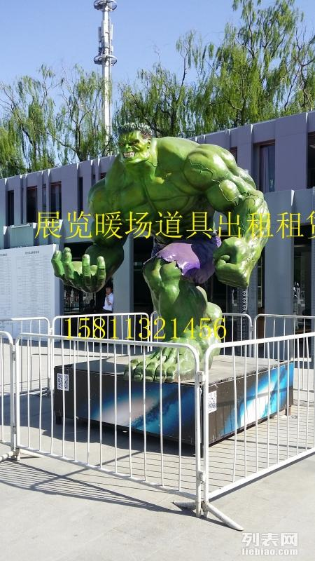 北京变形金刚模型出租租赁静态展示铁艺变形金刚擎天柱