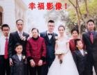 专业婚礼摄像跟拍 超低价格