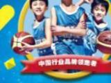 东方启明星青少年篮球培训来电咨询可免费试课