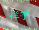 邢台国标巴氏合金铅基合金轴瓦棒材加工