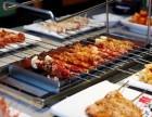 丰茂盛烤串加盟费多少?特色炭火烤串+美味又营养 赚钱更轻松