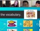 融合了美国本土教育的英语课程