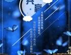 河南云计算网络建站优化推广