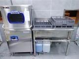 商用洗碗机租赁 二手洗碗机租赁 洗碗机转让