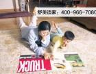北京西城区清洗地暖价格分析