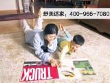 北京朝阳地暖公司全面解析安装地暖注意事项