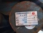 Q345D圆钢现货供应