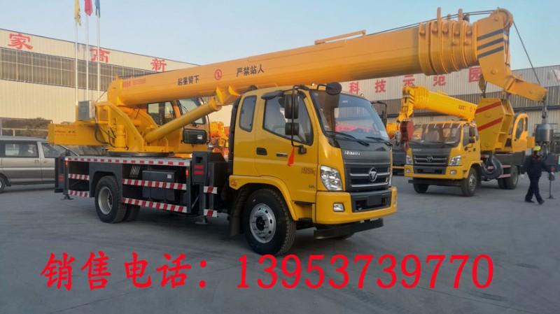 12吨福田汽车吊