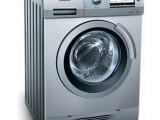 乌鲁木齐空调冰箱电视洗衣机热水器灶具油烟机维修安装-大唐家电