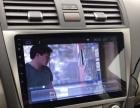 丰田 凯美瑞 2013款 200E 2.0 自动 精英版