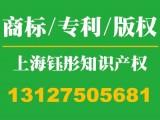 嘉定區申請軟件著作權 青浦區做軟件著作權 上海鈺彤上門服務