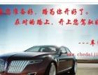车贷加盟,汽车贷款,二手车贷款