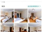 宗莲宾馆常租房 写字楼 1500平米