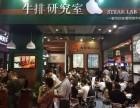 2018 GFE广州创业招商加盟展