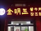 城阳区海棠苑网点生意转让