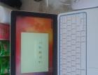 480元出HP Chromebook,11.6英寸,2G内存,1