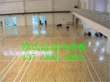 北京包工包料包安装 运动场馆 篮球实木运动地板