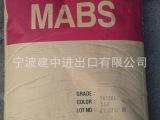 现货直销 ABS/韩国LG化学/TR-558AI