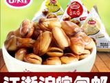 口水娃兰花豆小包装特产炒货零食经典江苏特产炒货两种口味包邮