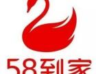 郑州58速运搬家拉货