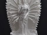 【上美】德化陶瓷13吋立莲带屏十八手观音白瓷