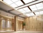 承接办公室、精品店面、厂房、别墅等的设计与精装修