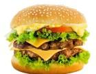麦好乐炸鸡汉堡加盟费多少钱