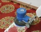 通州区专业承接各项开荒保洁,家庭保洁,清洗地毯服务