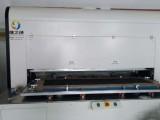 MBR平板膜生产设备