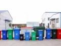 塑料托盘.塑料垃圾桶.塑料制品厂