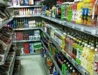 转让 便利店 平价超市