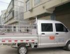 双排座带栏杆货车可载人可拉货