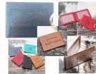 西安高新皮具批发促销皮具印字商品促销卡包