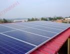 洛阳太阳能电池板150w 洛阳太阳能电池板应用