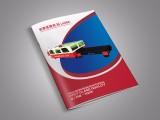 沙井模具画册设计 福永工业设备画册设计印刷 深圳自动化画册