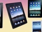 海淀区会展iPad排版电脑租赁,iPadAir签到设备租赁