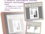 Euricol RIP 喷墨丝印菲林最热销软件  兼容WIN7/