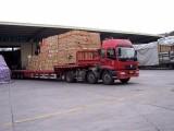 东莞至全国货物托运,港澳台、欧美、日本、加拿大专线运输