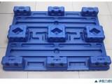 乔丰塑料地台板9脚塑料托盘批发超市仓库平面9脚4面叉进托盘