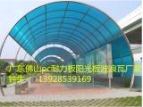 柳州2/3/4/5/6mm耐力板中空阳光板厂家批发直销