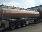转让 油罐车东风30吨铝合金半挂油罐车价格配置