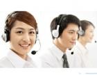 上海通用热水炉网点 全市各区官方售后服务维修电话