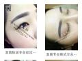 淮南专业的半永久化妆培训学校-淮南陈诺学校