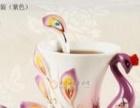 孔雀咖啡具套装实用家居摆件茶具