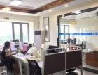 汕头专业企业店铺升级咨询 公司注册 入驻天猫京东